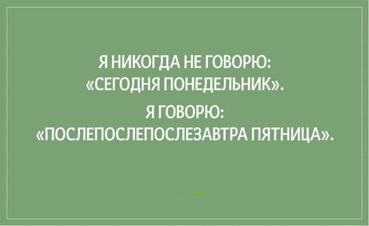 1444030842_fotka14