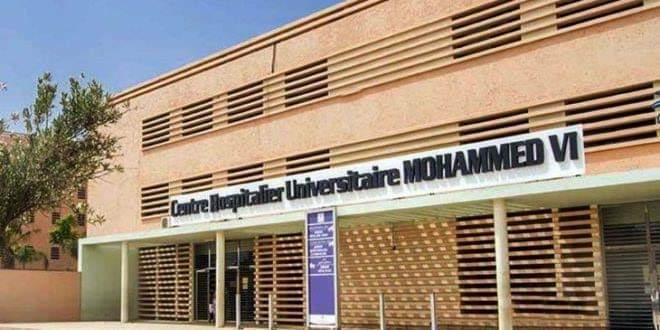 بلاغ صحفي للمركز الاستشفائي الجامعي محمد السادس بمراكش