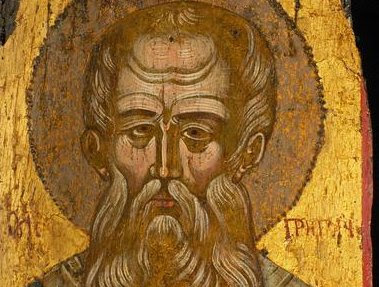 Saint of the Day: Gregory the Theologian