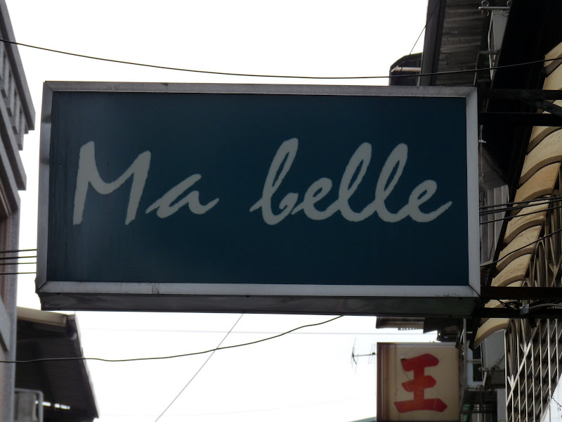 La langue française est vendeuse...