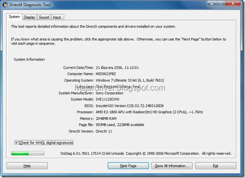 sony vaio bios update windows 7