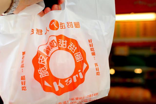 台北 美食 台灣人ㄟ甜甜圈 脆皮鮮奶甜甜圈