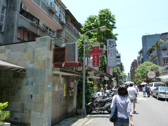 TAIWAN.TAIPEI, shilin une des villas de CKS dans un ancien parc botanique et autres vues - 1sichuan%2B040.JPG