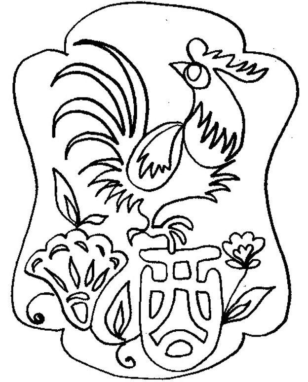 Año del gallo para colorear