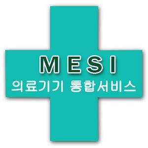 의료기기통합서비스