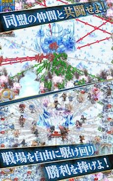 クリスタル オブ リユニオン【王国ストラテジーRPG】のおすすめ画像4