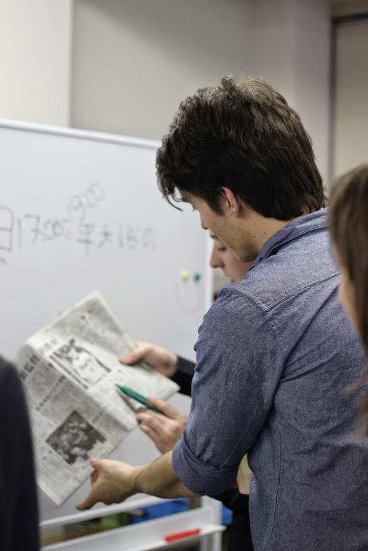 2014 Japan - Dag 2 - marjolein-IMG_0233-0150.JPG