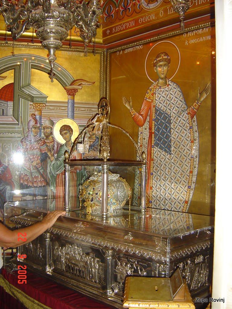 Stopama sv. Pavla po Grčkoj 2005 - DSC05322.JPG