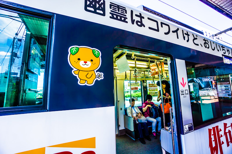 松山 路面電車 みきゃん 1