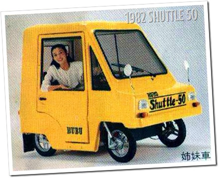 Mitsuoka-Bubu-Shuttle-50 autodimerda.it