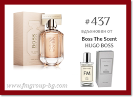 Парфюм FM 437 PURE - HUGO BOSS – Boss The Scent
