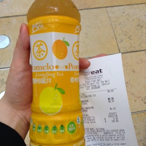 a simple moment: Pomelo with Long Jing Tea review