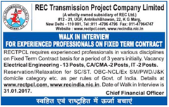 RECTPCL Recruitment 2017 indgovtjobs
