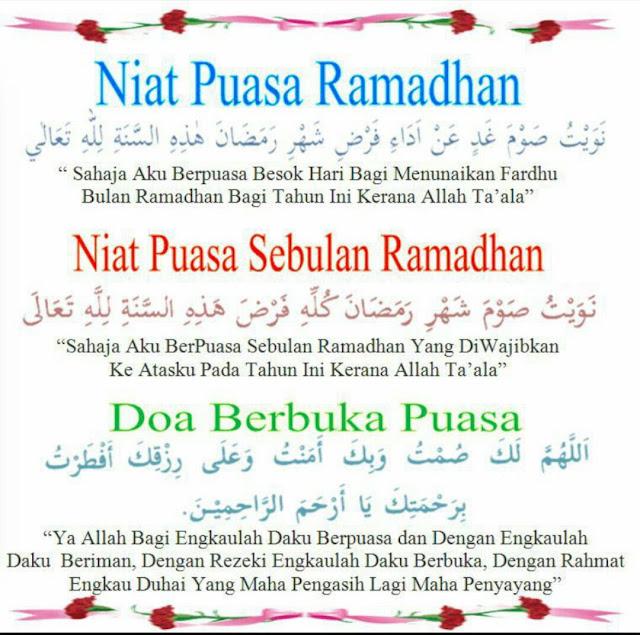 Image result for niat puasa di bulan ramadhan