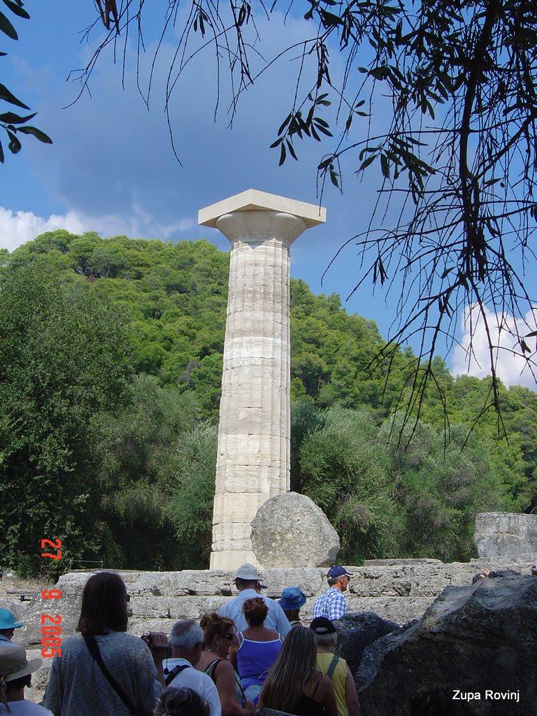 Stopama sv. Pavla po Grčkoj 2005 - DSC05582.JPG