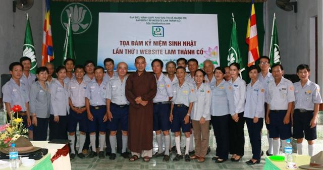 Tọa đàm kỷ niệm sinh nhật lần thứ I website Lam Thành Cổ