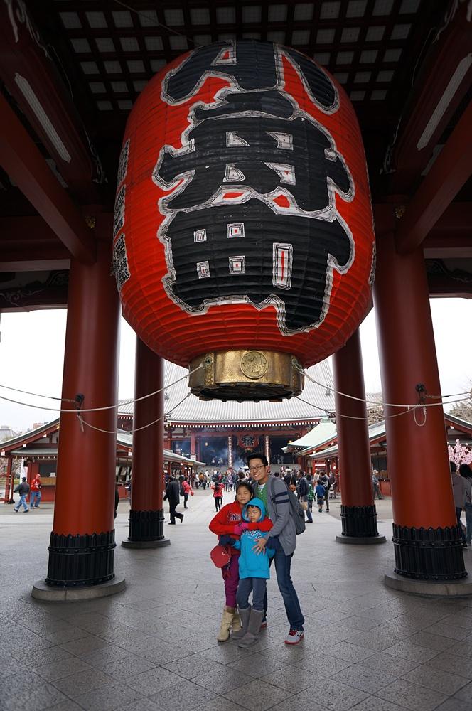 700 Tokyo City Tour