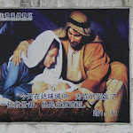 Diocèse catholique de Wenzhou : affiche