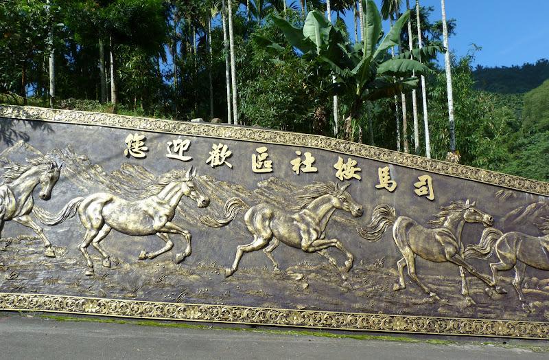 Puli ,divers ,vers Wushe,Lushan hot spring J 21 - P1190823.JPG