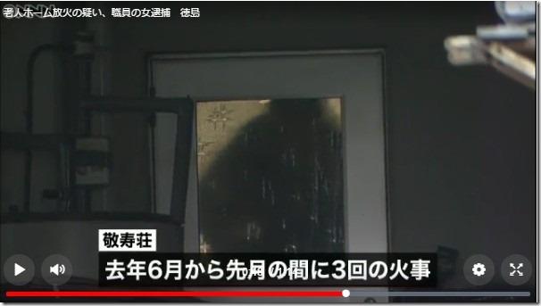 土井晃子容疑者(46)2017.02.04nnn0959-5