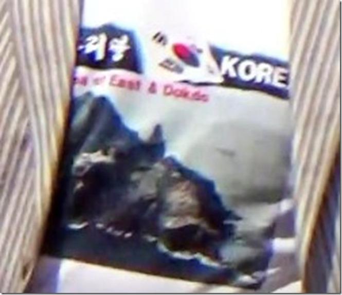 セクハラ駐チリ韓国外交官tube217
