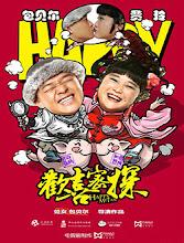Happy Mitan China Drama
