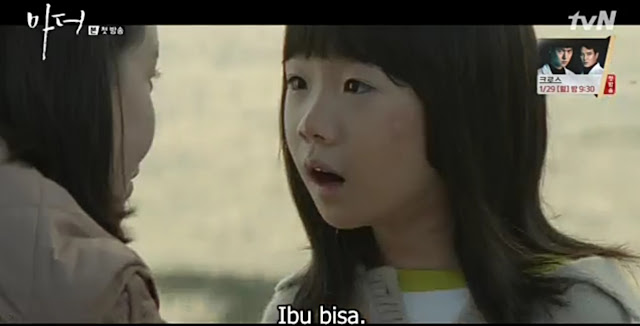 drama Mother Lee Bo Young