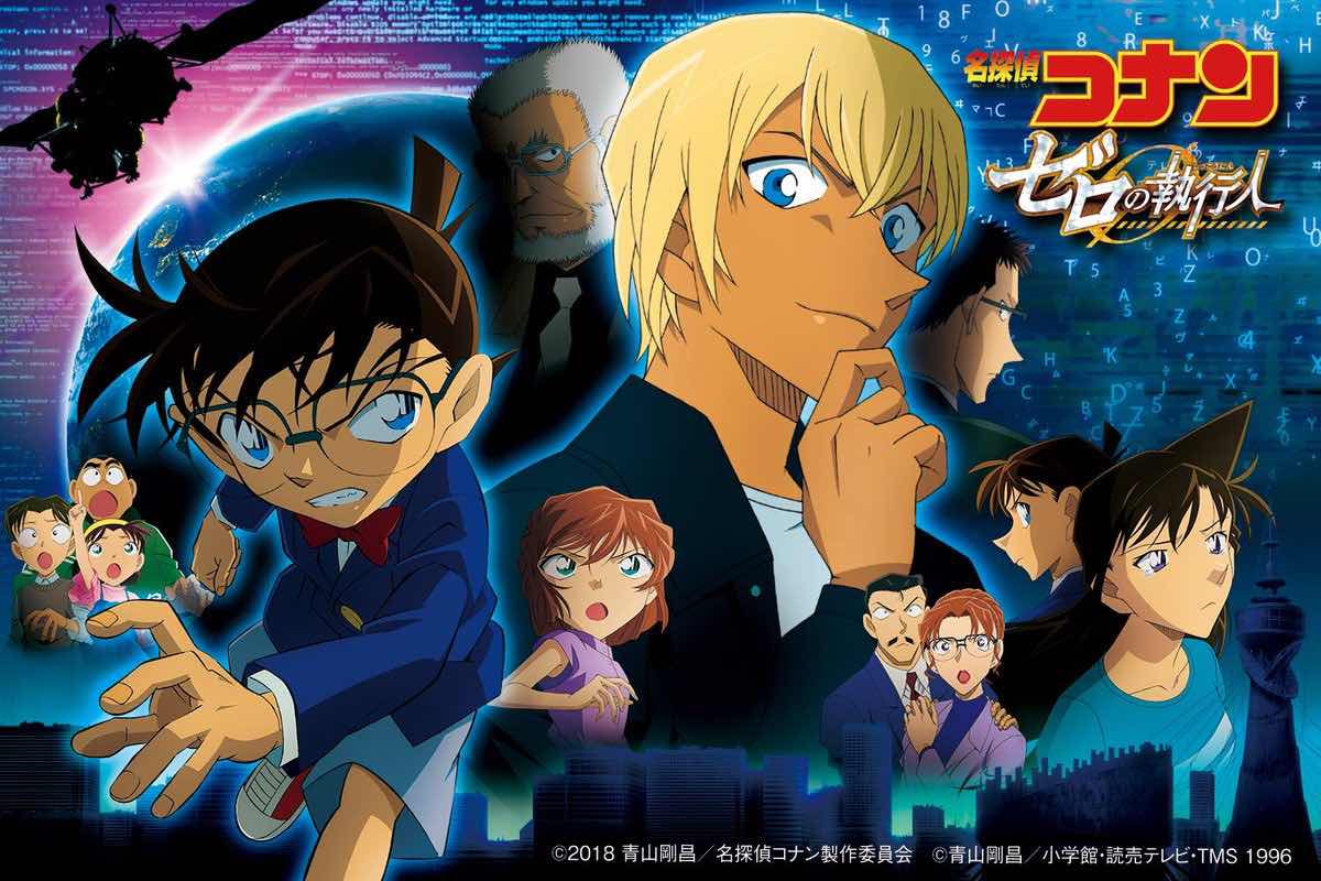 Review Movie: Detective Conan, Zero The Enforcer 2018