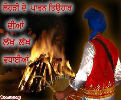Lohri Di Wadhai Comments