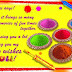 Holi Greetings and Scraps6