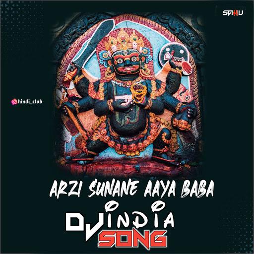 Arji Sunane Aaya Baba Dj Naresh NRS 2021