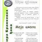 14 Iz Brankovog per 5.jpg