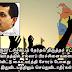 மாகாணசபைத் தேர்தல்கள் சட்டத்திருத்தம்  கலப்புத் தேர்தலில் ஒற்றை வாக்கு முறை ஆபத்தானது