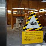 2014 Japan - Dag 4 - britt-DSC03431-0042.JPG