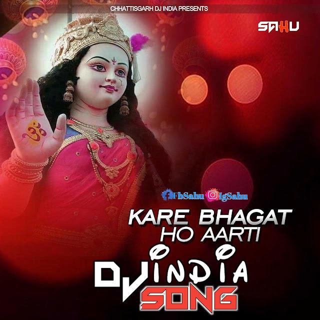 Kare Bhagat Ho Aarti Mai Doi Biriya