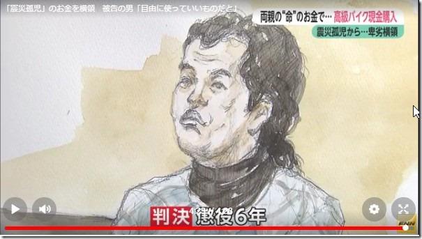 島 吉宏被告(41)2017.02.03fnn1911-10