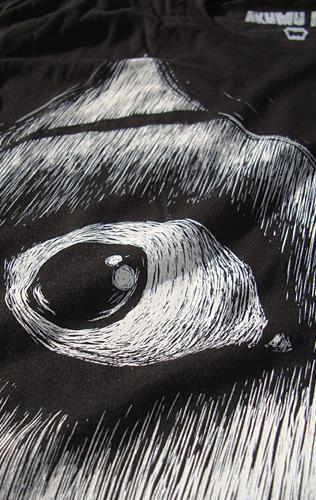 eye shirt, scared eye, eye art, all seeing eye, mark ryden eye, anime eye, manga eye