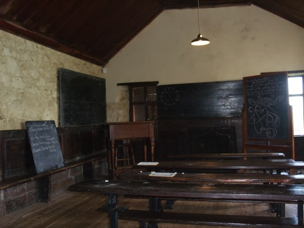 Inside Grammar School
