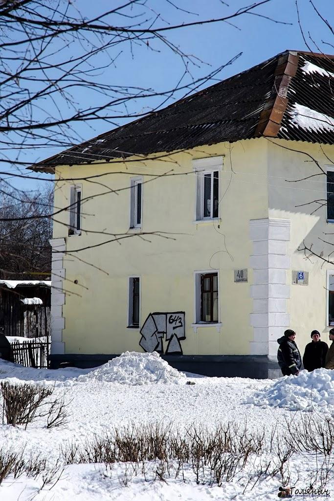 Пересечение Калинина и Ленина. безобразное граффити. Ну если не можете, то нефиг и стены марать.