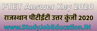 ptet answer key 2020 pdf download,ptet answer key 2020