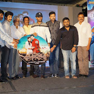 Yamapasham Audio Launch Photos