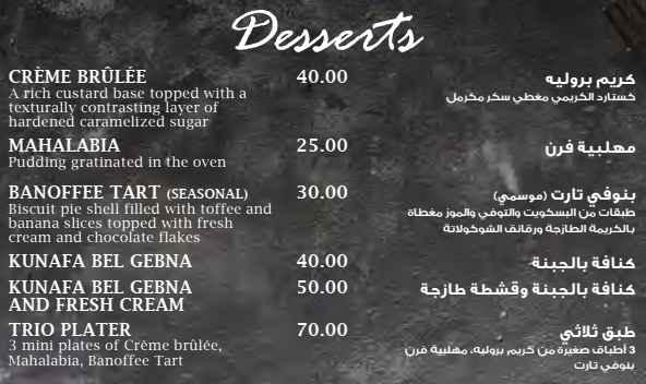 منيو مطعم المحمدي 16