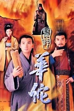 Thần Y Hoa Đà (SCTV9)