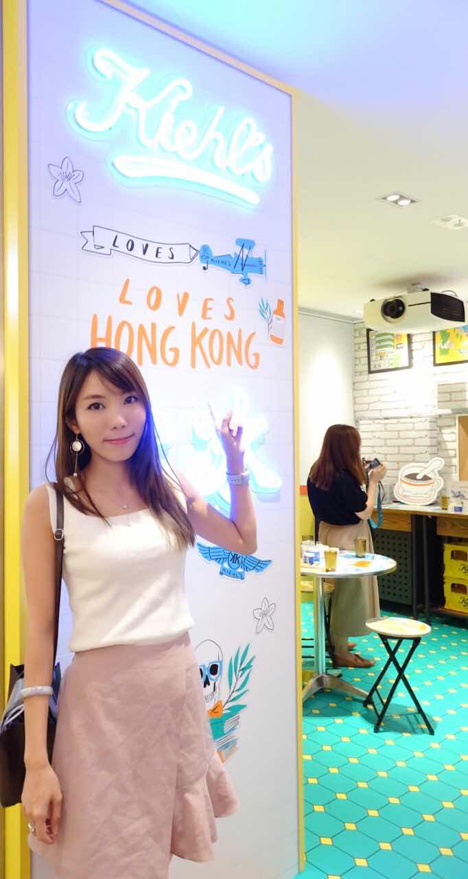 紐約風格 ~ Kiehl's Loves Hong Kong 限量版系列 ~ kiehls冰室裝B好地方 ...