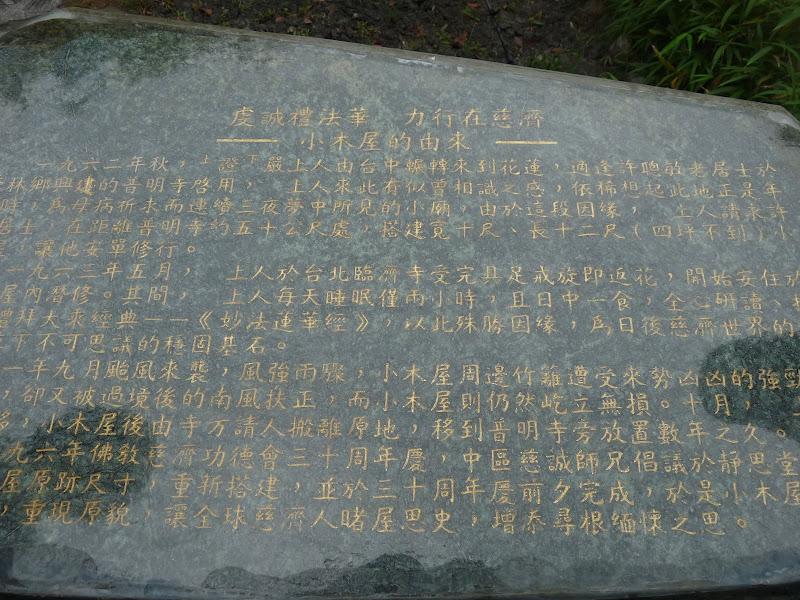 TAIWAN . Hualien et au Sud de Hualien,presque jusqu à Taitung - P1160976.JPG