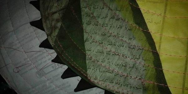 Melampau! Kedai Serbaneka Jual Alas Kaki Bertulis Ayat Al-Quran.jpg