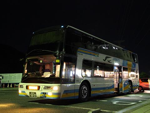 JR四国バス「ドリーム高松号」 694-5950 淡路島南PAにて その3