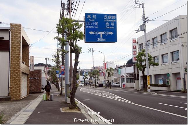 高知中村Kokomo飯店 (8)