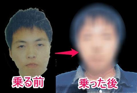 おれとおれ(ぼかし).jpg