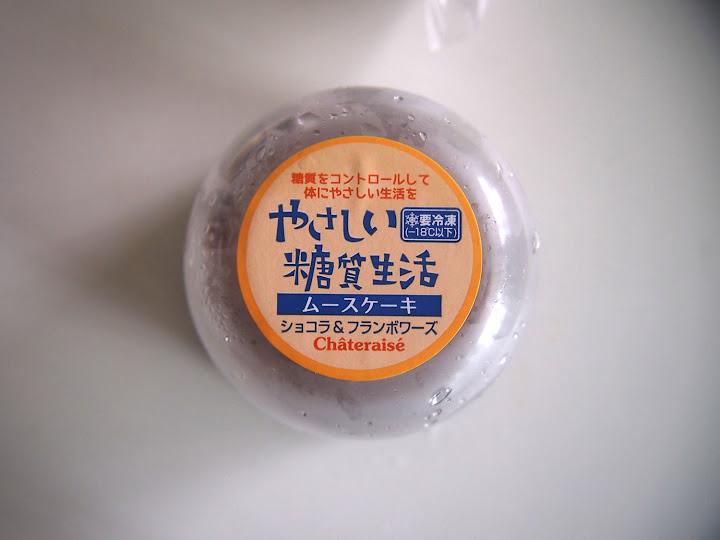 シャトレーゼ やさしい糖質生活 ムースケーキ